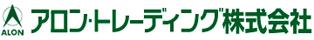 アロン・トレーディング 株式会社